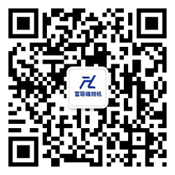 Zhejiang Fulian Industrial Technology Co., Ltd
